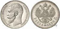 1 рубль 1898 *