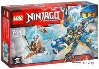 """LEGO Ninjago """"Дракон Джея"""""""