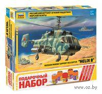 """Подарочный набор """"Российский вертолет огневой поддержки морской пехоты"""" (масштаб: 1/72)"""