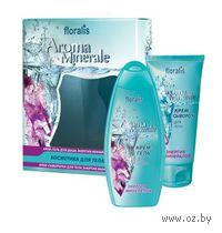 """Подарочный набор для тела """"Aroma Minerale"""" (крем-гель для душа, крем-сыворотка для тела)"""
