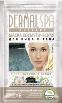 """Маска косметическая для лица и тела """"Целебная глина белая"""" (30 мл)"""