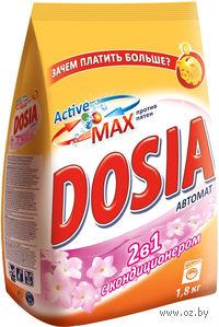 Стиральный порошок для автоматической стирки DOSIA Active MAX 2в1 (1,8 кг)