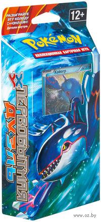 Pokemon XY. Первобытная Дуэль. Ядро Океана (Стартовый набор)