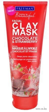 """Очищающая маска для лица """"Шоколад и клубника"""" (150 мл)"""