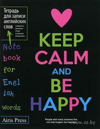 Тетрадь для записи английских слов (постер яркий)