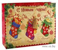 """Пакет бумажный подарочный """"С Новым годом!"""" (26х32х10 см; арт. 10444785)"""