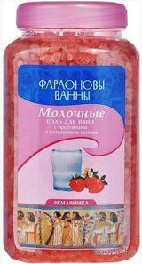 """Соль для ванн """"Фараоновы ванны"""" Sensitive с экстрактом земляники (800 гр)"""