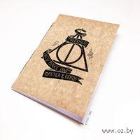 "Блокнот крафт ""Гарри Поттер. Дары смерти"" А7 (740)"