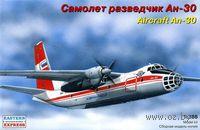 Самолет разведчик Ан-30 (масштаб: 1/288)