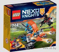 """LEGO Nexo Knights """"Королевский боевой бластер"""""""