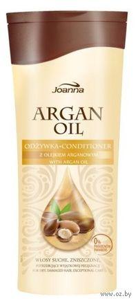 Кондиционер для волос с аргановым маслом (200 мл)