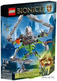 "LEGO. Bionicle. ""Рассекающий Череп"""