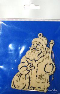 """Украшение новогоднее деревянное """"Дед Мороз с подарками"""" (арт. НР-8)"""