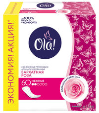 """Ежедневные прокладки """"OLA! Daily Deo. Бархатная роза"""" (60 шт)"""
