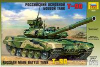 Российский основной боевой танк Т-90 (масштаб: 1/72)