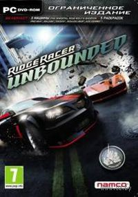 Ridge Racer Unbounded. Limited Edition