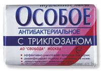 """Туалетное мыло """"Особое"""" с триклозаном (100 г)"""