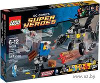 """LEGO. Super Heroes. """"Горилла Гродд сходит с ума"""""""