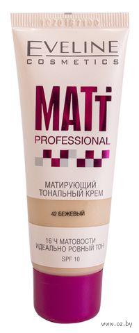"""Тональный крем матирующий """"Matt Professional"""" (тон 42, бежевый; 30 мл)"""