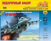 """Подарочный набор """"Самолет Су-32ФН"""" (масштаб: 1/72)"""