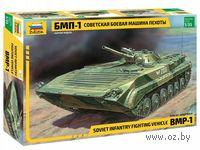 Советская БМП-1 (масштаб: 1/35)