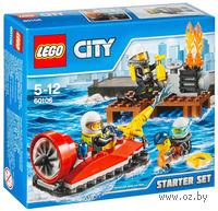 """LEGO City """"Пожарная охрана Набор для начинающих"""""""