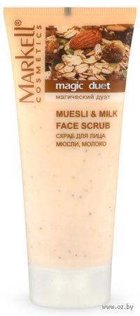 """Скраб для лица """"Мюсли, молоко"""" (95 г)"""