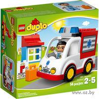 """LEGO. Duplo. """"Скорая помощь"""""""