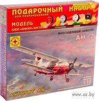 """Подарочный набор """"Многоцелевой самолет Ан-2"""" (масштаб: 1/72)"""