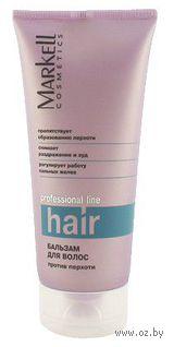Бальзам для волос против перхоти (200 мл)