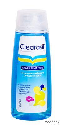 Лосьон для глубокого очищения Clearasil Stayclear (200 мл)