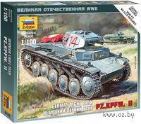 Немецкий легкий танк Pz.Kpfw. II (масштаб: 1/100)