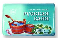 """Туалетное мыло """"Русская баня"""" липа натуральное туалетное мыло (100 г)"""