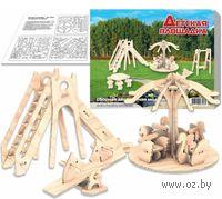"""Сборная деревянная модель """"Детская площадка"""""""