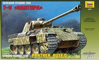Немецкий танк Т-V