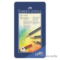 Цветные карандаши ART GRIP в металлической коробке (12 цветов)