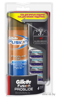 """Подарочный набор GILLETTE FUSION PROGLIDE (4 сменные кассеты + гель для бритья """"Увлажняющий"""" 200 мл)"""