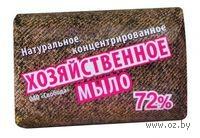 Хозяйственное мыло 72% натуральное высококачественное (150 г)