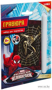 """Гравюра """"Человек-паук"""" (золото)"""