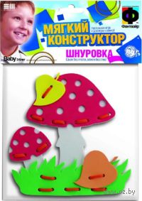 "Мягкий конструктор-шнуровка ""Мухоморы"""