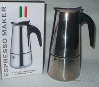 Кофеварка гейзерная металлическая (450 мл; арт. 220900)