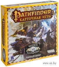 Pathfinder. Череп и Кандалы