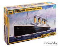 "Пассажирский лайнер ""Титаник"" (масштаб: 1/700)"