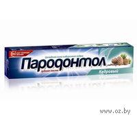 """Зубная паста """"Пародонтол"""" Кедровый (63 г)"""