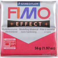 "Глина полимерная ""FIMO. Effect Metallic"" (рубин; 56 г)"
