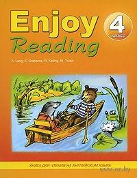 Enjoy Reading. 4 класс. Кеннет Грэм, Редьярд Киплинг, Марк Твен