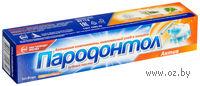"""Зубная паста """"Пародонтол"""" Актив (63 г)"""