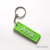 "Брелок Name Is ""ANNA"""