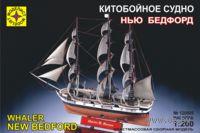 """Китобойное судно """"Нью Бедфорд"""" (масштаб: 1/200)"""