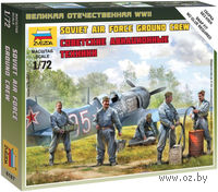"""Набор миниатюр """"Советские авиационные техники"""" (масштаб: 1/72)"""